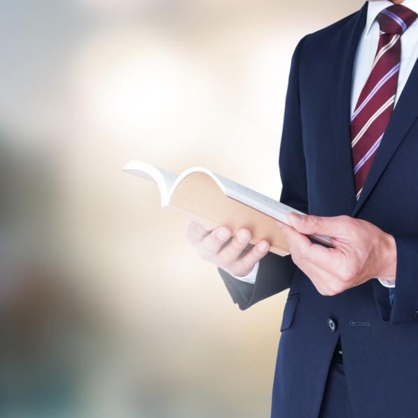 修習中や就職前に読んでおくべき書籍